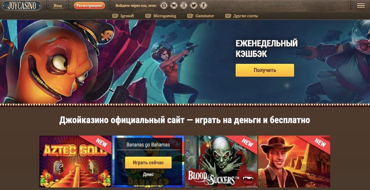 Онлайн казино Admiral